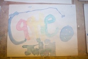 Julia also wrote the word Castle in beautiful watercolors!